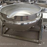 秋梨膏立式蒸汽夹层锅