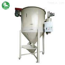 螺旋注塑干燥机 提升式搅拌机 轴承免维护