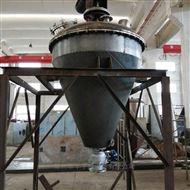 DGH系列化工单锥真空干燥机