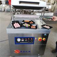 DZT760舜康食品真空包装机械贴体包装