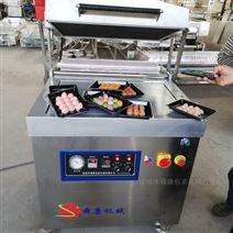 舜康生產直銷DZT760海產品自動真空包裝機