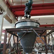 DGH系列单锥真空干燥机工作原理