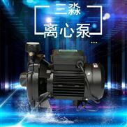 小型单相离心泵SUV600空调循环泵
