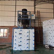 5噸管冰機投入水果運輸保鮮