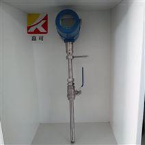 江蘇熱式氣體質量流量計生產廠家