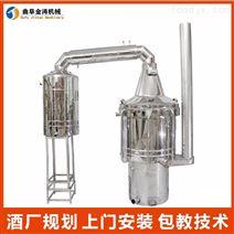 阳江烧酒价格 金涛蒸馏设备厂家