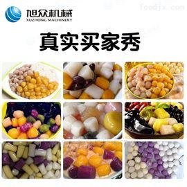 XZ-15芋圆机自动成型机地瓜丸冰凉紫薯圆旭众工厂