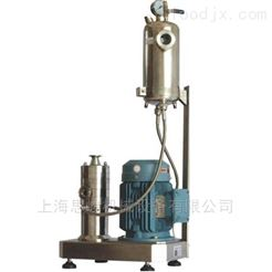 GMD2000芦荟软胶囊研磨分散机