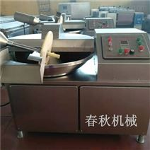 魚豆腐自動乳化設備 自動變頻斬漿機