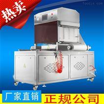 火鍋食材立式氣調保鮮包裝機 盒式鎖鮮機