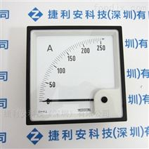 德国WEIGEL PQ144K电流表 电压表