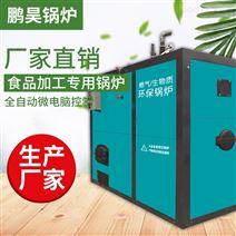 環保節能鍋爐價格_燃煤鍋爐_小型環保鍋爐