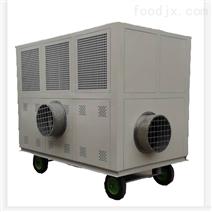 供应风冷移动式谷物冷却机/粮仓谷冷机