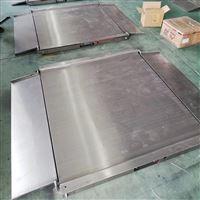 1.2X1.2m不锈钢超低台面地磅 1吨防腐蚀磅秤