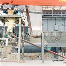 粉煤灰QBM超細球磨機