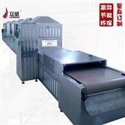 LW-30HMV微波对虾烘烤设备 大虾微波烘烤机
