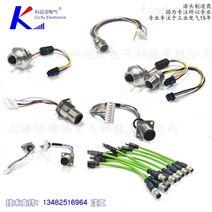 矿用煤安航空插座 电磁先导阀电缆组件