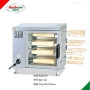 EB-550旋转烤面包炉