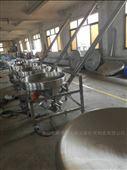 包裝機輸送設備葉片螺旋輸送機粉末上料機
