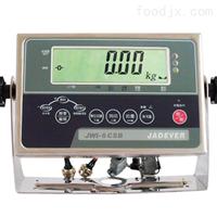 JWI-6CSB称重仪表钰恒全不锈钢多功能电子显示器