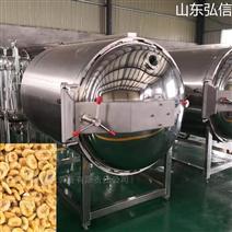 香蕉片膨化设备