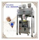 YS-SJB06健康茶包装机(电子秤系列)