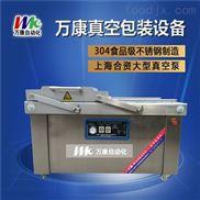 万康供应豆干真空包装机 豆腐豆皮封口设备