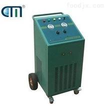 冷媒回收加注机CM7000