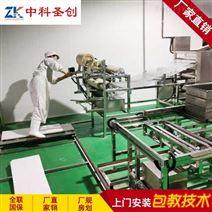沧州豆皮机 全自动豆腐皮生产线厂家报价