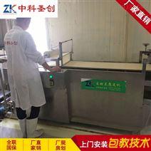 合肥全自动千张机 小型家用豆腐皮机器现货