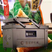 小型粽子机 厂家直销双室粽子真空包装机
