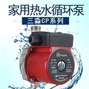 家用公寓低水位不锈钢增压泵CP-25S