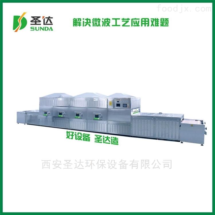 盒饭微波加热杀菌设备绿色环保