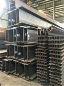 进口欧标H型钢重量表