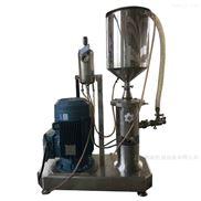 聚合法碳粉超高速分散机