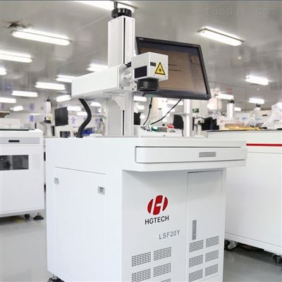 LSF20Y华工激光一线品牌激光打标机厂家多少钱