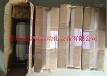 原装台湾HYDROMAX新鸿顶轴油泵