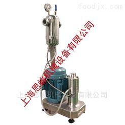 GMD2000奶油焦糖酱研磨分散机