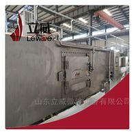 LW-30HMV海鲜解冻设备 海产品微波解冻机