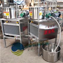 自吸式冷油機 花生油快速冷卻設備 不鏽鋼