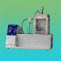 JF0643润滑脂抗水〓喷雾性测定器SH/T0643