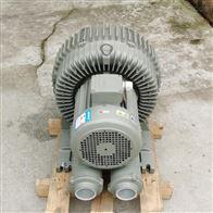 7.5KW-20KW引风设备DG-840系列达纲鼓风机