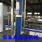 灌装设备厂家全自动不锈钢灌装机生产线