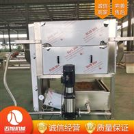 MXQP-60迈旭清洗设备核桃仁去皮清洗机