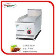 EG-636电热全平扒炉/不锈钢剪扒设备