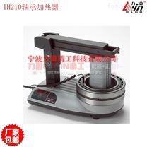 原装IH2*型轴承感应加热器
