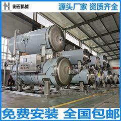 700衡石机械半自动热水喷淋杀菌锅