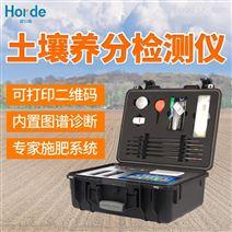 土壤养分检测仪/高智能土壤肥料养分速测仪