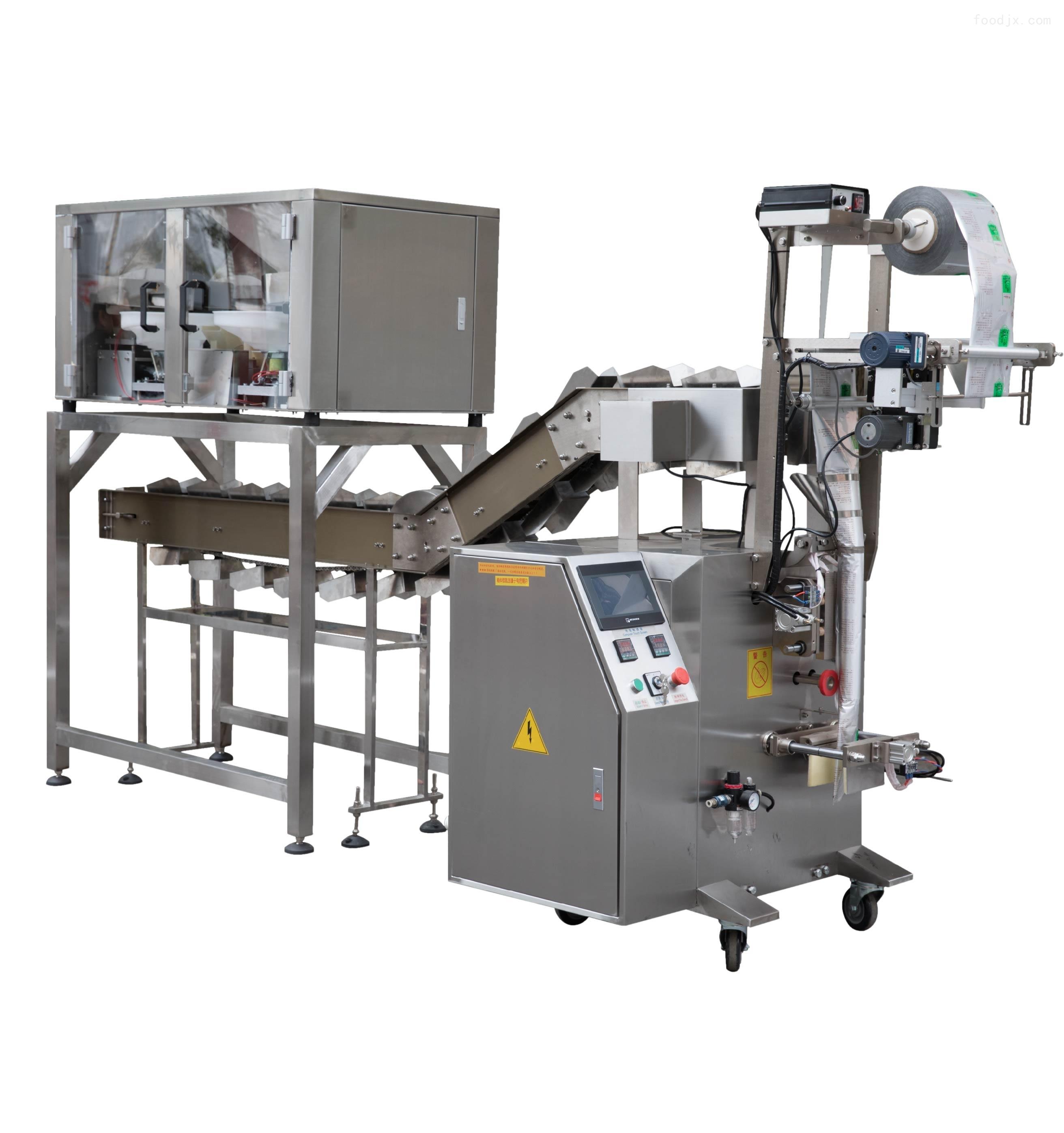 八寶茶電子秤分裝計量包裝機械設備