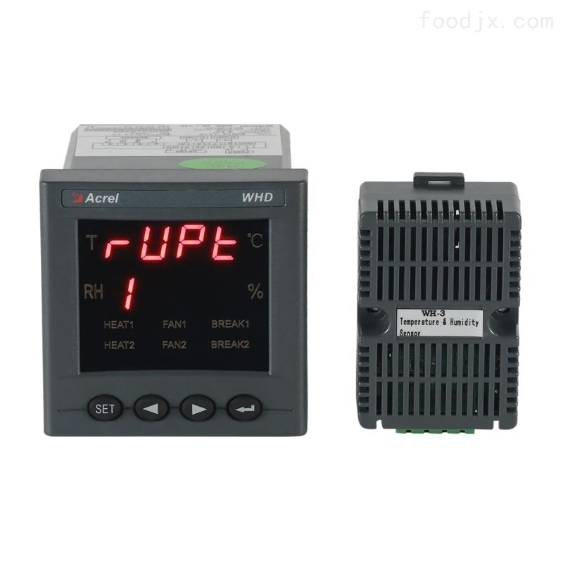 面框72×72mm一路温湿度控制器WHD72-11